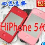 Apple copycat hiphone 5 comes bringing in china
