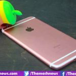Iphone 7: release dates, cost, features, rumors and specs