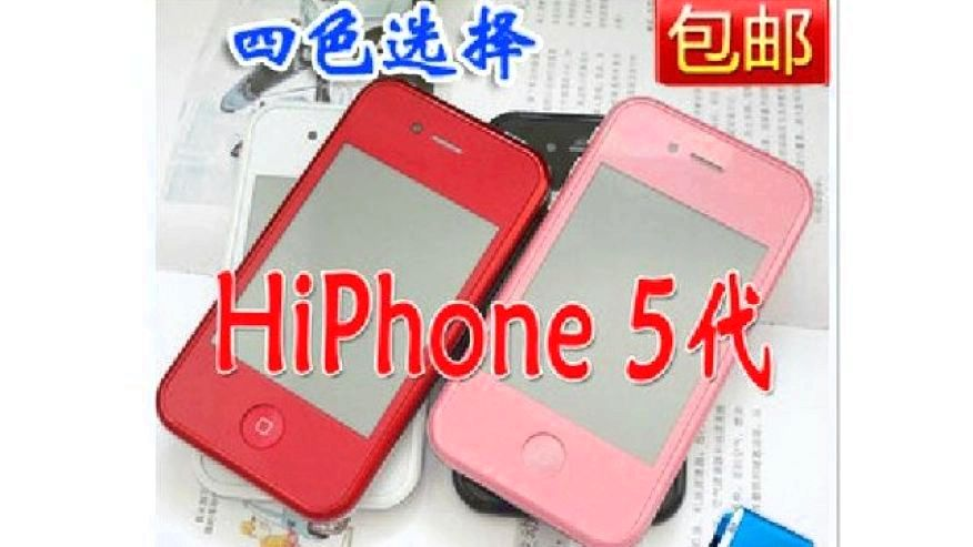 Apple copycat hiphone 5 comes bringing in china commerce platform Taobao