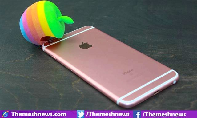 Iphone 7: release dates, cost, features, rumors and specs rumor that
